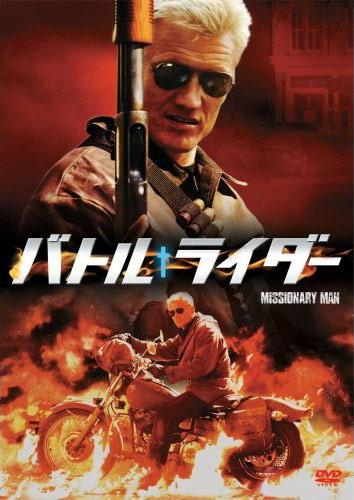 Missionary Man (El Arcangel) 2007 Mm-jp